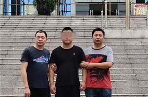 """雨城区公安分局刑警大队成功劝投一名网上在逃人员""""云剑""""行动再添战果"""