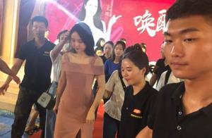 董璇离婚后首现身笑容满面,曝董璇离婚原因,高云翔现状2019