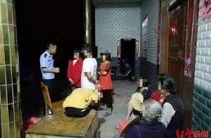 """11岁女孩让同学冒充绑匪 向父母微信勒索钱财时""""笑场""""了"""
