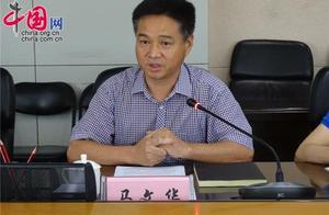 """金融界专家走进杨凌示范区探索""""农科+金融""""合作新模式"""