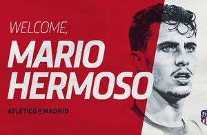 官方:西班牙人中后卫埃尔莫索加盟马德里竞技