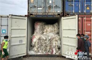 柬埔寨查获1600吨陈年洋垃圾 将退回美国和加拿大