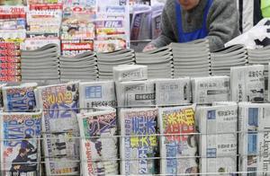 对前艺人施压?日本反垄断部门对杰尼斯事务所敲响警钟