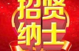 招贤纳士丨遂宁东涪投资有限责任公司面向社会公开招聘啦