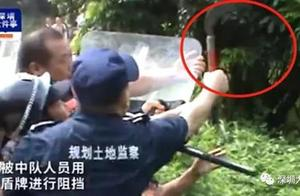 深圳一拆房现场遭暴力抗法:女子砸头、砍人还烧车,涉放火罪