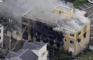 惨重!制作《凉宫春日的忧郁》的工作室遭纵火,33人死亡
