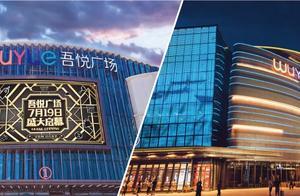一日双城!淮安、钦州两座全能型吾悦广场正式上线