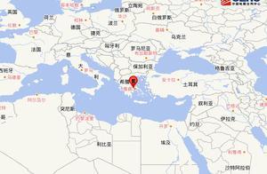 希腊发生5.1级地震