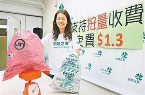 垃圾计量收费 香港在路上
