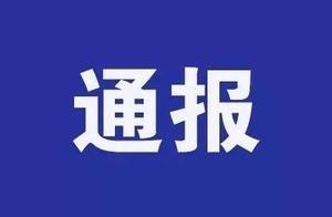 通报丨银川5名党员醉驾被开除党籍,其中1人被开除公职
