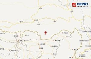 西藏山南4.8级地震怎么回事?西藏山南地震现场图曝光有人伤亡吗