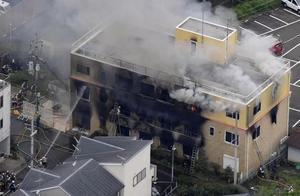 """日本动漫""""至暗时刻"""",纵火嫌犯对警方说:他们抄袭"""