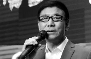 长春亚泰足球俱乐部董事长刘玉明辞世 享年64岁