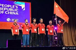 重磅!中国队夺国际奥数团体总分第一