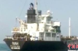 英国:伊朗若不释放被扣英油轮 将面临严重后果