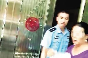 辱骂法警撕毁文书 一被执行人家属被儋州法院拘留15日罚1万元