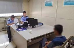 无故辱骂110接处警人员,邹平一男子被拘留