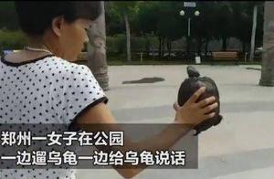 """�州:一女子曝�B��秘籍竟是""""�裉��"""""""
