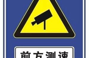 @江山司�C,江山最新最全�y速�c�砹�