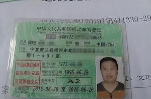 男子伪造驾驶证违法上路,被拘10天,罚款5000元