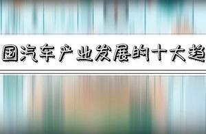 中国am.hg0088.com代理|免费注册行业的前景如何?