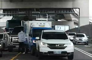 """又出事!台媒:蔡英文""""国安人员车队""""发生车祸"""