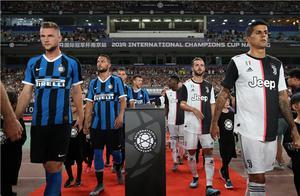 国际冠军杯中国赛2017在哪