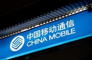 如何退订中国移动的视讯中国手机电视业务?