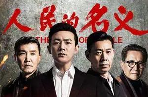 北京知产法院公开审理小说《人民的名义》被诉侵权案