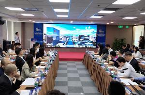 成都成华区在北京举行新经济推介会 吸引众多知名企业关注