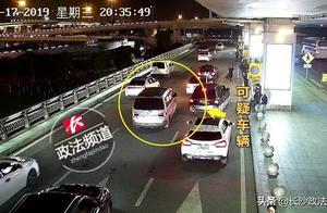 太狂了!非法营运司机载着执法人员暴力冲关,撞毁ET...