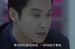 《反贪风暴4》古天乐林峰太熟悉,认识他们才是真正的港片迷