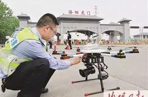 洛阳警方严查这些行为,出动无人机重点整治10个路口