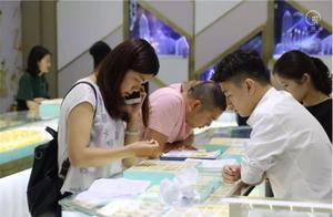 北京的金肆维珠宝店卖的玉器是真是假