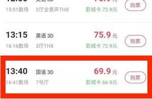 为什么中国观众爱「原声加字幕」