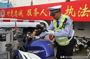严查摩托车涉牌涉证、飙车等交通违法行为 我们一直在行动!