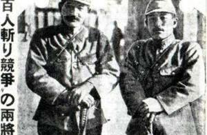 国军中将收藏了一把日本军刀,刀上刻着九个字,是中国人的耻辱