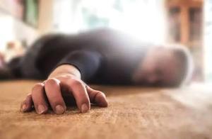 遭邻居泼粪,她和丈夫喝农药自杀!邻居被判刑一年六个月……