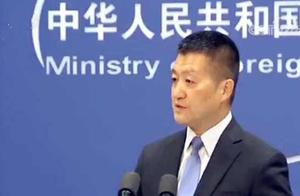 """字字珠玑!美无端指责中国制造""""债务陷阱""""中国外交部回应"""