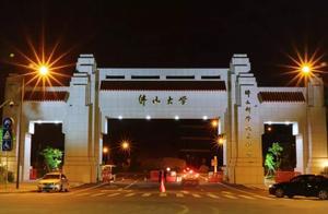 中国最缺大学的城市榜!没有好大学,算不算是有发展潜力的城市
