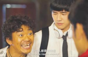 唐仁一心想要500万,却被日本侦探嘲讽,只有穷人才需要钱