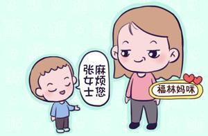 父母被孩子套路是什么感受?宝爸:被孩子笑话自己像猪一样笨