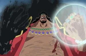再谈海贼王最大谜团:黑胡子夺取恶魔果实,靠的并不是特殊体质!