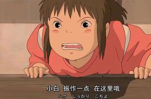 《千与千寻》大揭秘,时隔多年才看懂,其实宫崎骏早就官方解惑过