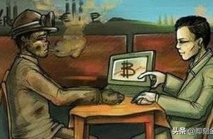 即刻金服:他放弃公务员投身数字货币,30岁就实现财富自由?