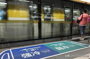 """北京地铁6号线尝试""""同车不同温""""市民称其太人性化了"""