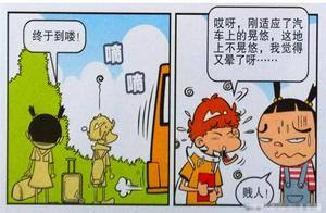 """阿衰漫画:大脸衰奶""""谜之相似""""闹哪样?衰奶:没脸见人了!"""