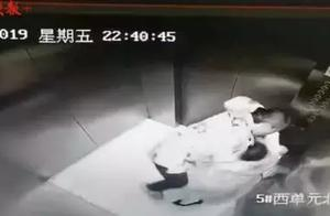 女业主刚进电梯,遭男子强行猥亵!苦苦挣扎1分钟,监控太恐怖…