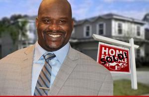 卖了9个月还没卖掉,奥尼尔又将房子降价610万,曾以10美元卖过房