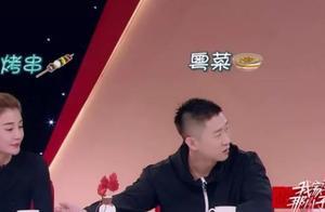 """唐菀与曹云金离婚后首发文:女人这一生,最怕拿事业""""赌""""婚姻"""